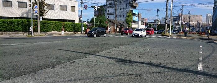 成子交差点 is one of 登下校の道.