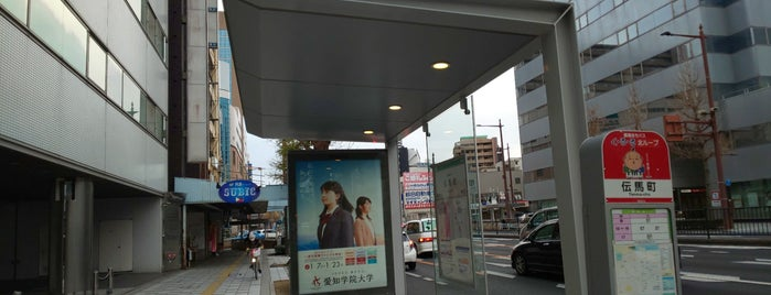 伝馬町バス停 is one of 遠鉄バス  51|泉高丘線.