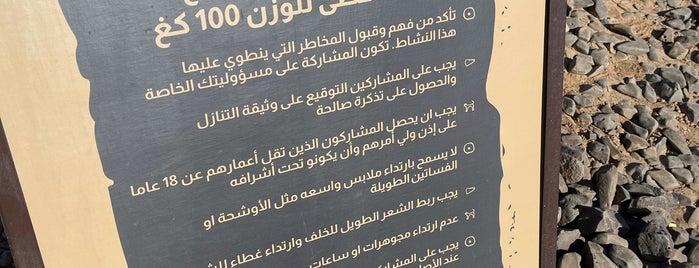 Al-Ula '20