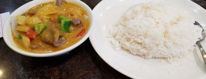Ming Yuen Restaurant is one of Orte, die Pedro gefallen.