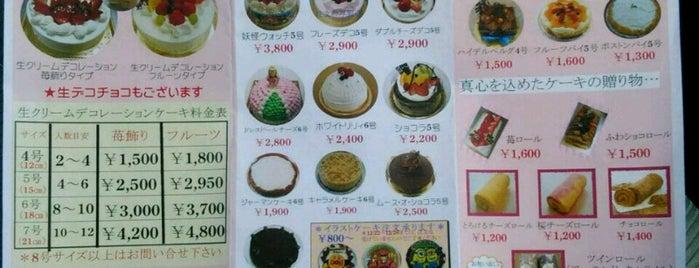 Patisserieキャッスル テラス北谷店 is one of Окинава.