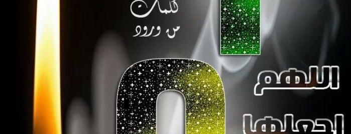 BLACK LIST CLUB is one of Arwa'nın Beğendiği Mekanlar.