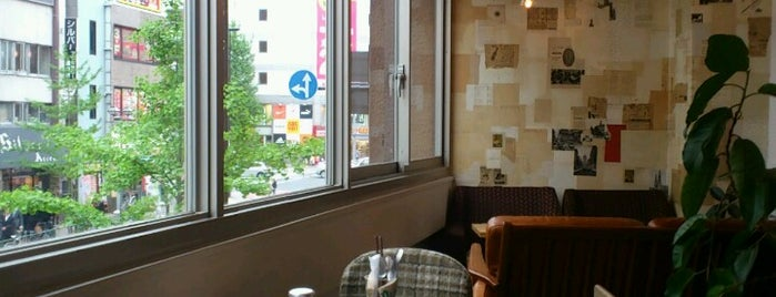 coto cafe is one of 素敵カフェ.