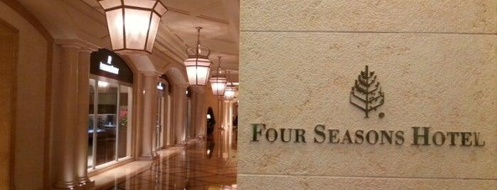Four Seasons Hotel Macao Cotai Strip is one of Macau By A Gwai Lo Local.