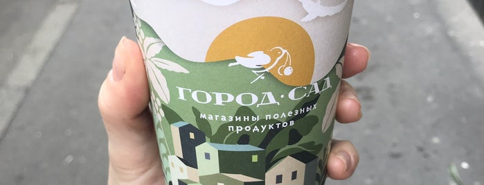 Город-сад is one of Eat&Drink in Moscow.