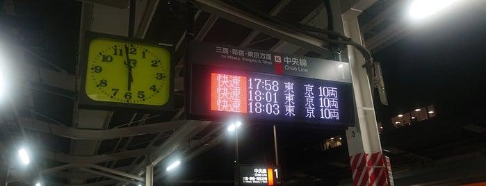 JR中央線 西国分寺駅 is one of Orte, die ジャック gefallen.