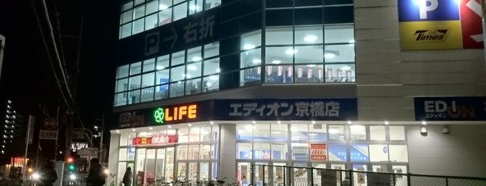 ライフ 京橋店 is one of 大阪市城東区.