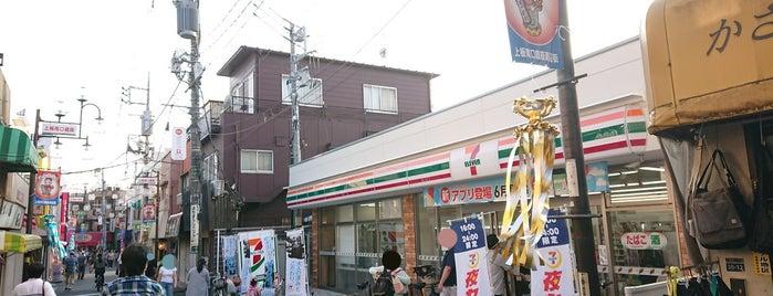 7-Eleven is one of สถานที่ที่ Tomato ถูกใจ.