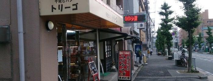 Trigo is one of Orte, die つじやん gefallen.