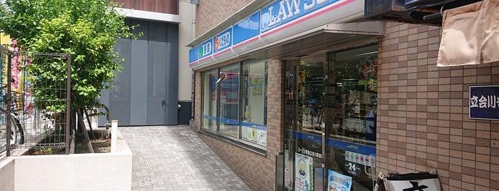 Lawson is one of Tempat yang Disukai Tomato.