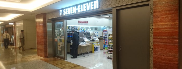 7-Eleven is one of Lugares favoritos de ZN.