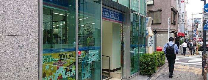 Lawson is one of Tokyo・Kanda・Kudanshita.