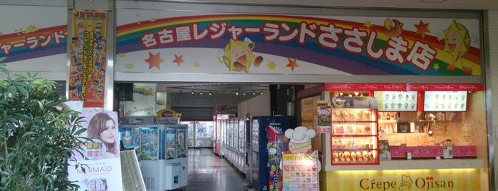 名古屋レジャーランド ささしま店 is one of Yolis 님이 좋아한 장소.