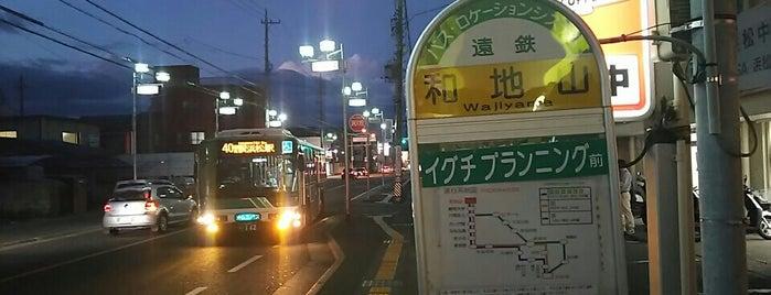 和地山バス停 is one of 遠鉄バス  51|泉高丘線.