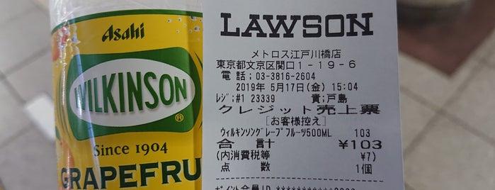 Lawson is one of Locais curtidos por Masahiro.