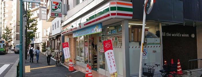 セブンイレブン 目白5丁目目白通り店 is one of 目白通り商いの会.
