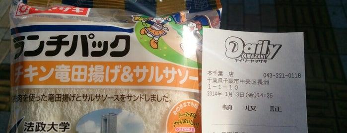 デイリーヤマザキ 本千葉店 is one of 田舎のランドマークコンビ二@千葉・東金基点.