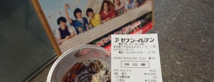 7-Eleven is one of Tokyo・Kanda・Kudanshita.