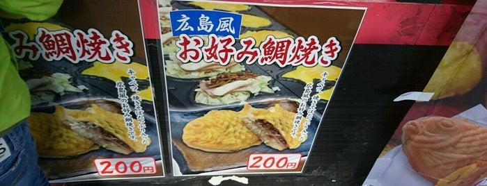 たい夢 松原団地駅前店 is one of hommacさんの保存済みスポット.