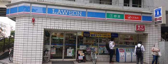 Lawson is one of よく行くところ.