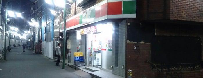 サンクス 上目黒店 is one of closed.