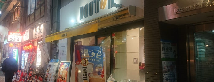 Doutor Coffee Shop is one of Lieux qui ont plu à Chieko.