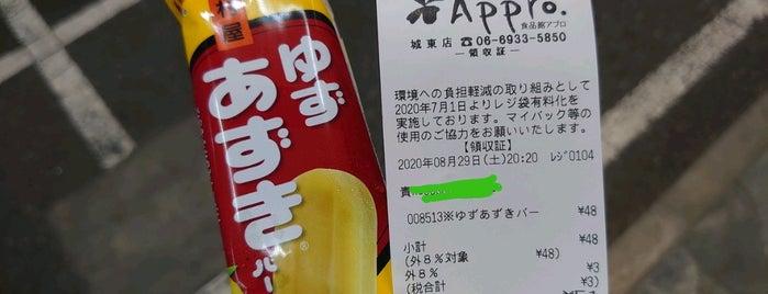 食品館アプロ 城東店 is one of 大阪市城東区.