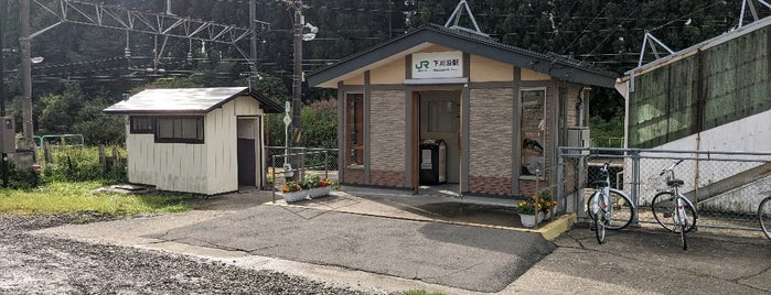 下川沿駅 is one of JR 키타토호쿠지방역 (JR 北東北地方の駅).