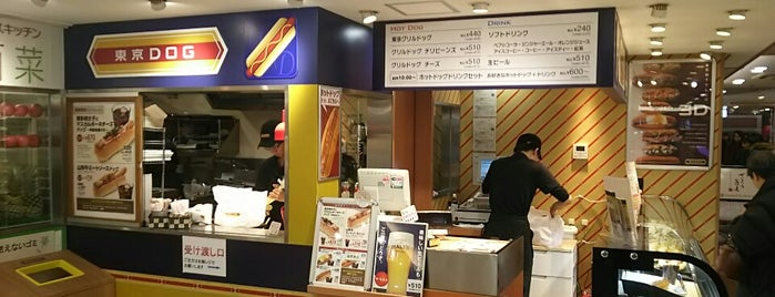 Tokyo Dog is one of closed.