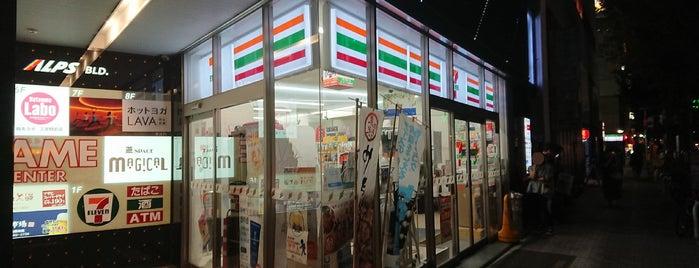 セブンイレブン 神戸三宮駅北店 is one of つじやんさんの保存済みスポット.
