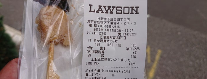 Lawson is one of 目白通り商いの会.
