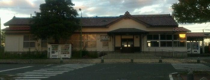 Odaka Station is one of JR 미나미토호쿠지방역 (JR 南東北地方の駅).
