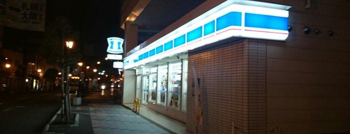 ローソン 青森新町店 is one of 高井さんのお気に入りスポット.