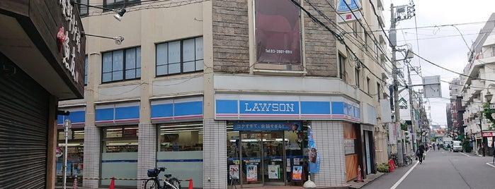 ローソン 赤羽一丁目店 is one of Locais curtidos por Masahiro.