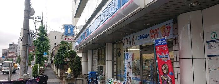 ローソン 志茂三丁目店 is one of Masahiro'nun Beğendiği Mekanlar.