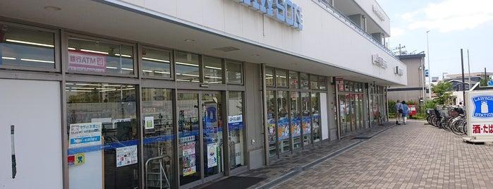 ローソン 茅ヶ崎浜見平店 is one of 神輿で訪れた場所-1.