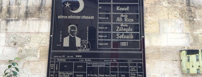 Gaziantep Atatürk Anı Müzesi is one of GAP Turu.