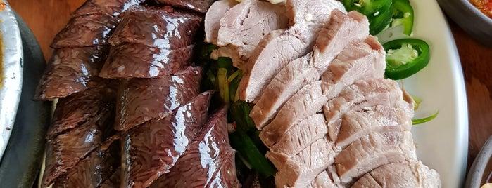 Busan Gukbap 부산국밥 is one of NJ eats.
