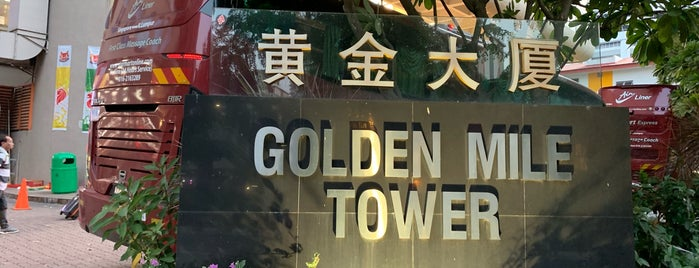 Golden Mile Tower is one of Locais curtidos por cui.