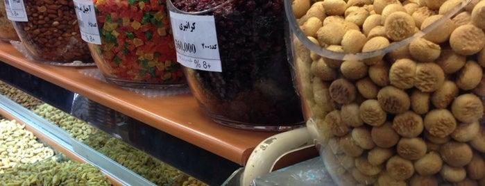 Tavazo Asl Nuts & Fruits | آجیل و خشکبار تواضع اصل is one of Tehran.