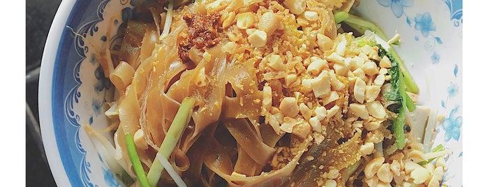 Bún, Miến, Bánh Đa Cua is one of Hanoi.
