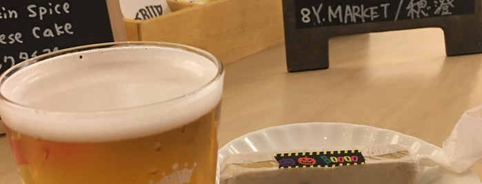 CRAFT BEER BASE BRANCH is one of Craft Beer Osaka.