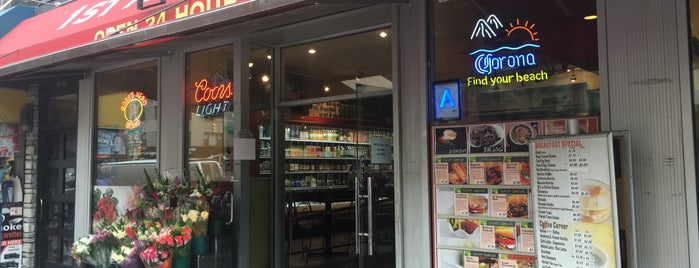 1st Avenue Gourmet Deli is one of Karen 님이 좋아한 장소.