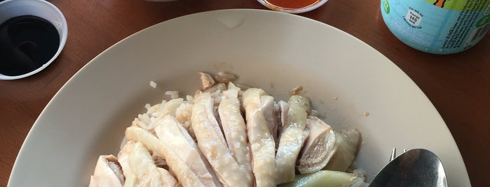 Hougang Boneless Hainanese Chicken Rice is one of Tempat yang Disimpan MAC.