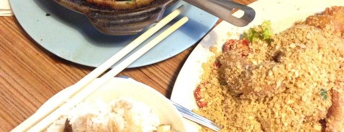 真一素食坊 Zhenyi Veggie Place is one of Vegan and Vegetarian.