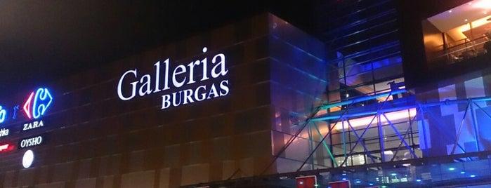 Galleria Burgas is one of Tempat yang Disukai Smiley.