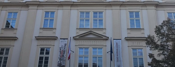 Music hall, museum of music is one of Prague - the second day?.