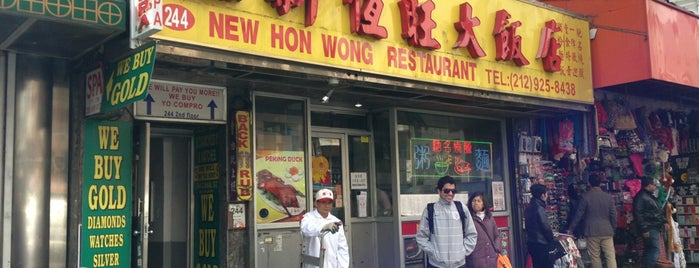 New Hon Wong Restaurant 新恒旺大飯店 is one of Asian.