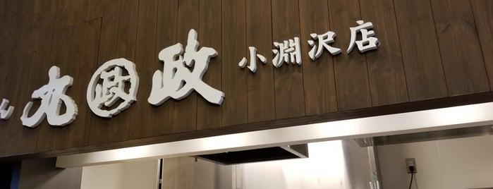 丸政 そば・うどん is one of hoya_t'ın Beğendiği Mekanlar.
