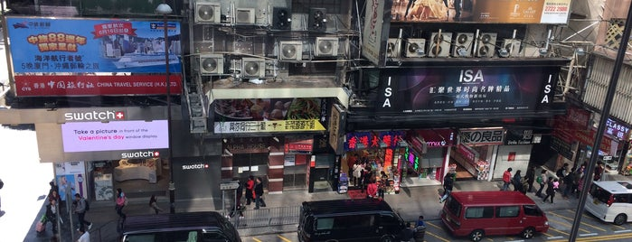 China Travel Service 中國旅行社 is one of Tafuin 님이 좋아한 장소.
